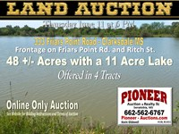 2 Acres with Lots of Road Frontage : Clarksdale : Coahoma County : Mississippi
